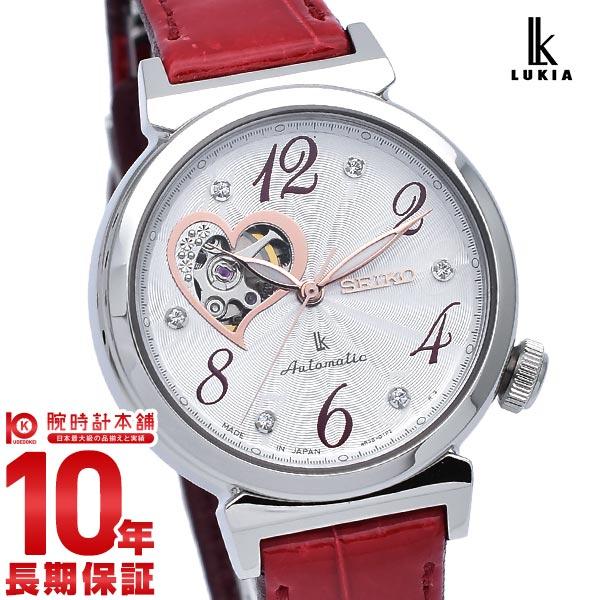 【先着限定最大3000円OFFクーポン!6日9:59まで】 セイコー ルキア LUKIA 100m防水 機械式(自動巻き/手巻き) SSVM023 [正規品] レディース 腕時計 時計