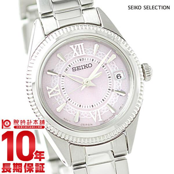 セイコーセレクション SEIKOSELECTION ソーラー電波 100m防水 SWFH063 [正規品] レディース 腕時計 時計