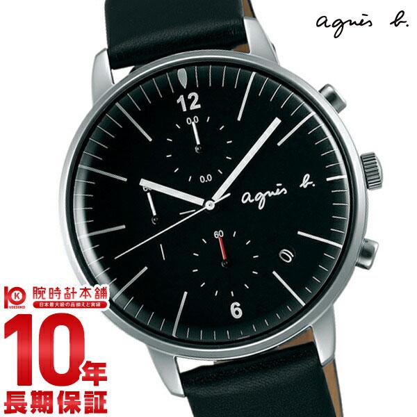 アニエスベー agnes b. 替えベルト付 FCRT972 [正規品] メンズ 腕時計 時計【24回金利0%】