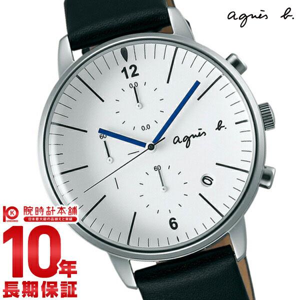 アニエスベー agnesb 替えベルト付 FCRT974 [正規品] メンズ 腕時計 時計【24回金利0%】