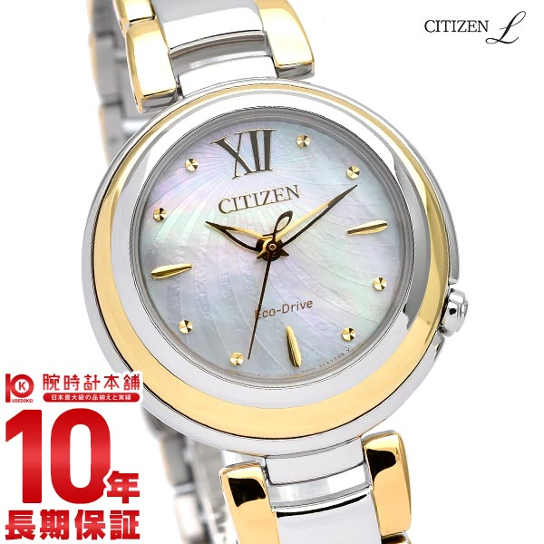 シチズン エル CITIZEN L エコドライブ ソーラー EM0339-85D [正規品] レディース 腕時計 時計【36回金利0%】【あす楽】