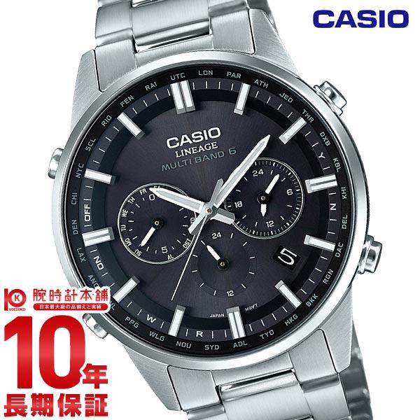 カシオ ウェーブセプター WAVECEPTOR ソーラー電波 LIW-M700D-1AJF [正規品] メンズ 腕時計 時計(予約受付中)