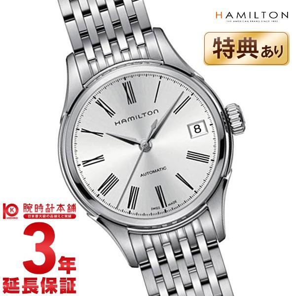 【先着限定最大3000円OFFクーポン!6日9:59まで】 HAMILTON [海外輸入品] ハミルトン 腕時計 バリアント H39415154 レディース 時計【新作】