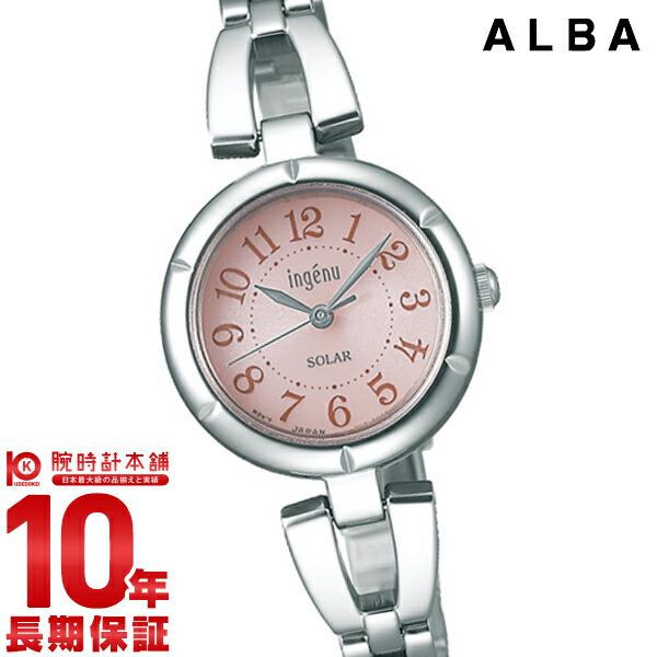 【先着限定最大3000円OFFクーポン!6日9:59まで】 セイコー アルバ ALBA ソーラー AHJD092 [正規品] レディース 腕時計 時計