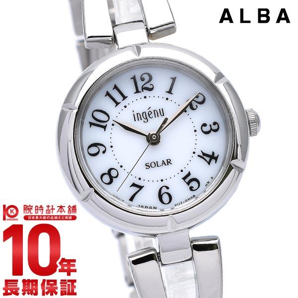 【先着限定最大3000円OFFクーポン!6日9:59まで】 セイコー アルバ ALBA ソーラー AHJD095 [正規品] レディース 腕時計 時計