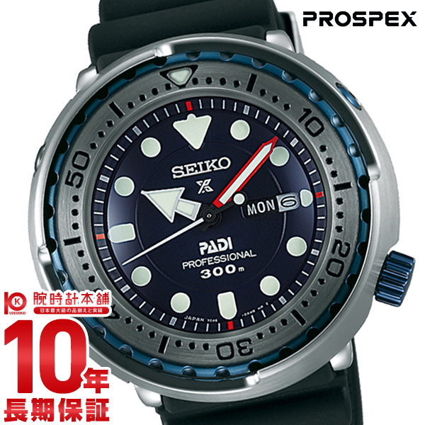 the latest 731c9 dd4fa 700 SEIKO Pross pecks PROSPEX Marlene master professional PADI  collaboration-limited 300m waterproofing SBBN039 [regular article] men watch
