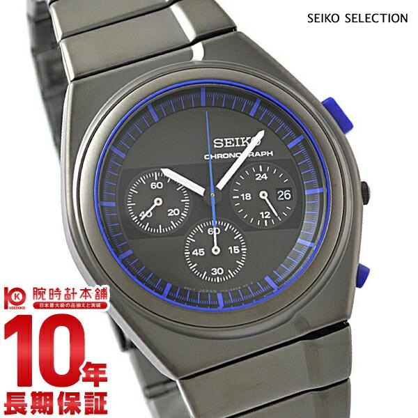 セイコーセレクション SEIKOSELECTION ジウジアーロコラボ 限定1000本 100m防水 SCED061 [正規品] メンズ 腕時計 時計【36回金利0%】
