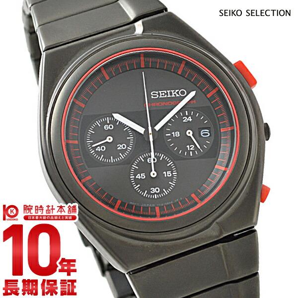 セイコーセレクション SEIKOSELECTION ジウジアーロコラボ 限定1500本 100m防水 SCED055 [正規品] メンズ 腕時計 時計【36回金利0%】