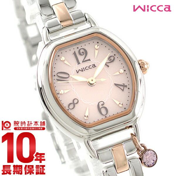 【先着限定最大3000円OFFクーポン!6日9:59まで】 wicca シチズン ウィッカ ソーラー KP2-531-91 [正規品] レディース 腕時計 時計