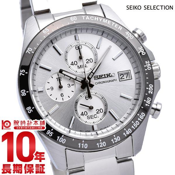 セイコーセレクション SEIKOSELECTION 100m防水 シルバー×シルバー SBTR007 [正規品] メンズ 腕時計 時計