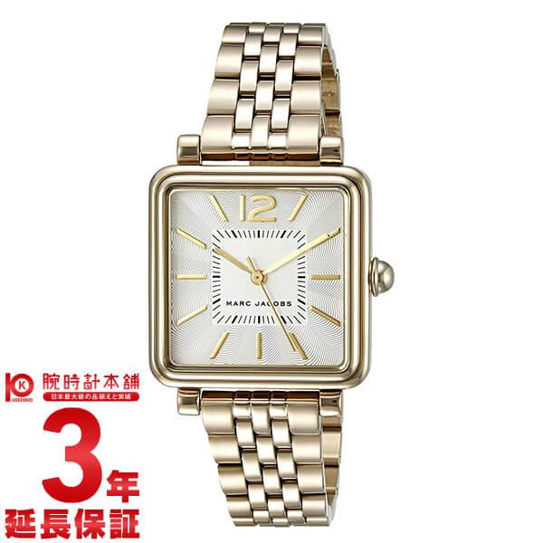 【先着限定最大3000円OFFクーポン!6日9:59まで】 MARCJACOBS [海外輸入品] マークジェイコブス 腕時計 ヴィク30 MJ3462 レディース 腕時計 時計【新作】 【dl】brand deal15