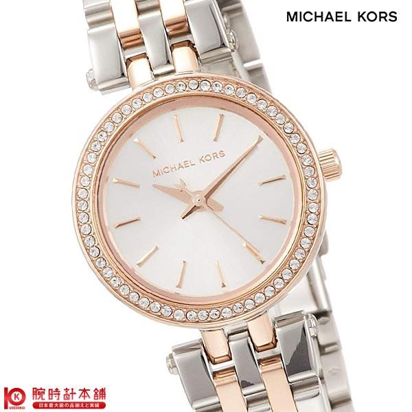 【先着限定最大3000円OFFクーポン!6日9:59まで】 MICHAELKORS [海外輸入品] マイケルコース 腕時計 MK3298 レディース 腕時計 時計【新作】 【dl】brand deal15