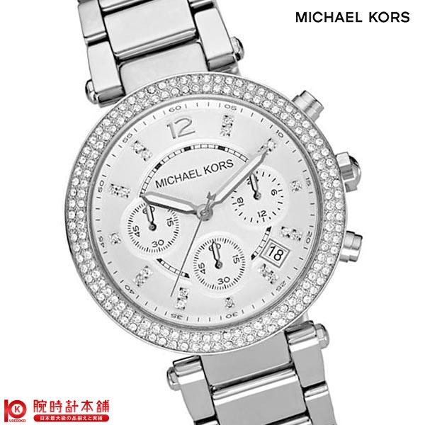 【先着限定最大3000円OFFクーポン!6日9:59まで】 MICHAELKORS [海外輸入品] マイケルコース MK5353 レディース 腕時計 時計【新作】