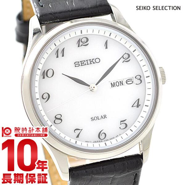 セイコーセレクション SEIKOSELECTION ソーラー ペアモデル 100m防水 SBPX097 [正規品] メンズ 腕時計 時計【あす楽】