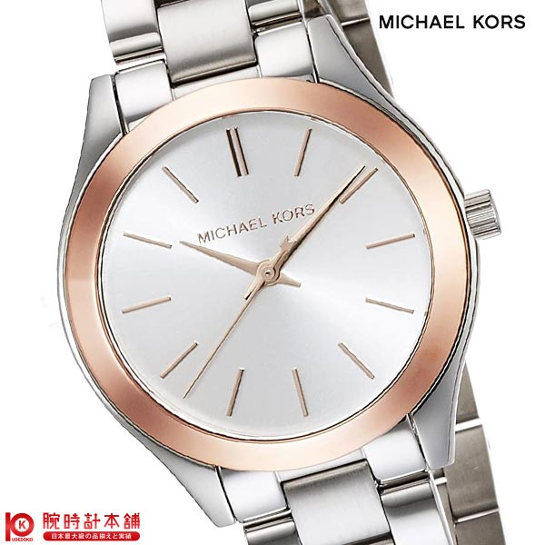【先着限定最大3000円OFFクーポン!6日9:59まで】 MICHAELKORS [海外輸入品] マイケルコース 腕時計 スリムランウェイ MK3514 レディース 腕時計 時計【新作】 【dl】brand deal15