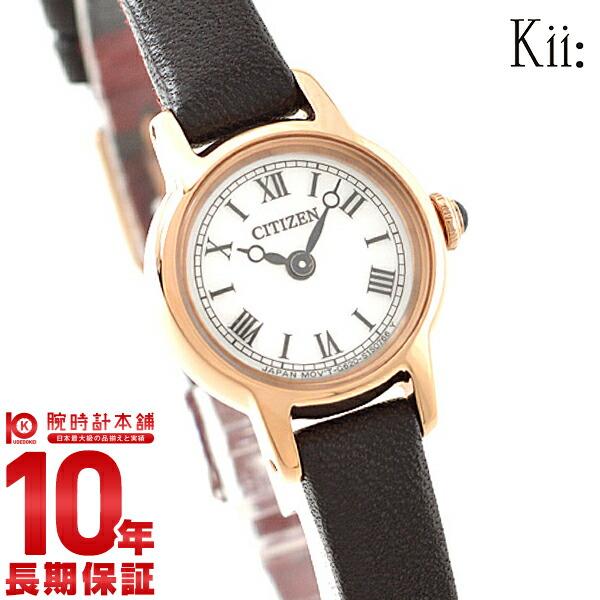 【先着限定最大3000円OFFクーポン!6日9:59まで】 シチズン キー Kii: エコドライブ EG2996-09A [正規品] レディース 腕時計 時計