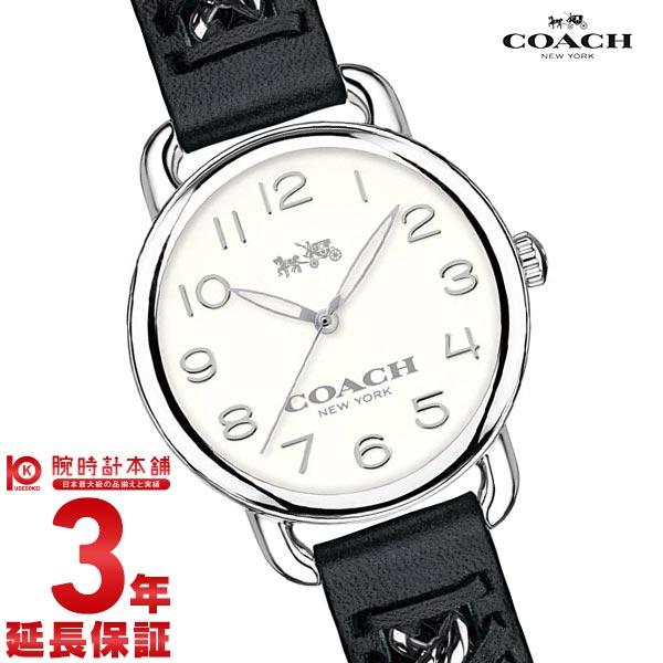 【先着限定最大3000円OFFクーポン!6日9:59まで】 COACH [海外輸入品] コーチ デランシー 14502257 レディース 腕時計 時計【新作】 【dl】brand deal15
