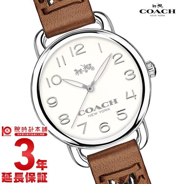 【先着限定最大3000円OFFクーポン!6日9:59まで】 COACH [海外輸入品] コーチ 14502258 レディース 腕時計 時計【新作】 【dl】brand deal15