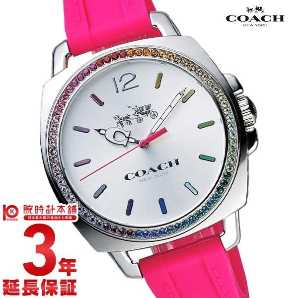 【先着限定最大3000円OFFクーポン!6日9:59まで】 COACH [海外輸入品] コーチ 14502529 レディース 腕時計 時計【新作】