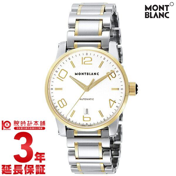 【エントリーでポイントアップ!11日1:59まで!】 MONTBLANC [海外輸入品] モンブラン TIME WALKER 106502 メンズ 腕時計 時計【新作】