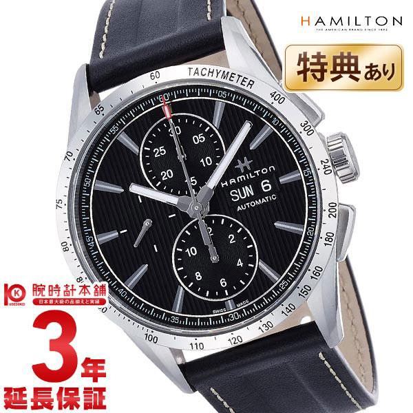 HAMILTON [海外輸入品] ハミルトン 腕時計 ブロードウェイ H43516731 メンズ 時計【新作】