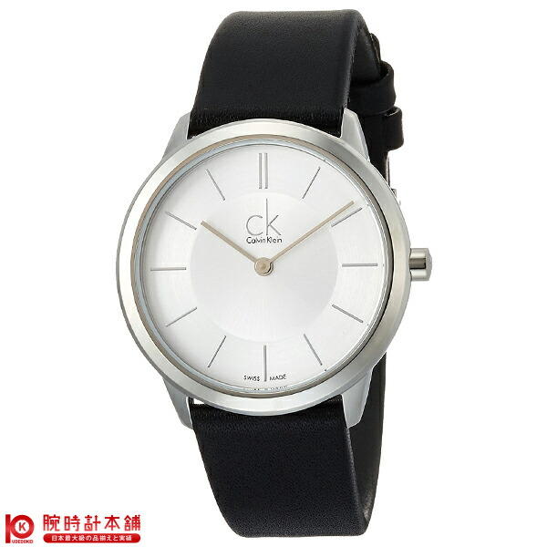 CALVINKLEIN [海外輸入品] カルバンクライン ミッド K3M221C6 レディース 腕時計 時計【新作】