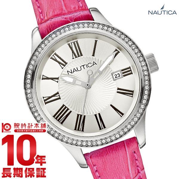 【先着限定最大3000円OFFクーポン!6日9:59まで】 NAUTICA ノーティカ BFD101 デイト A12651M [正規品] レディース 腕時計 時計