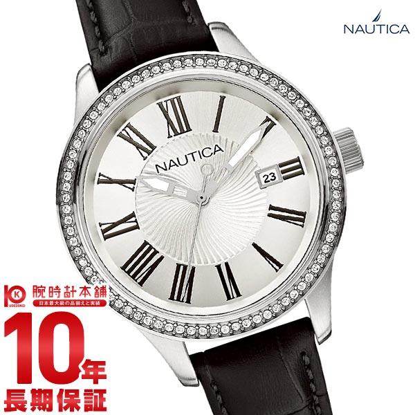 【先着限定最大3000円OFFクーポン!6日9:59まで】 NAUTICA ノーティカ BFD101 デイト A12652M [正規品] レディース 腕時計 時計