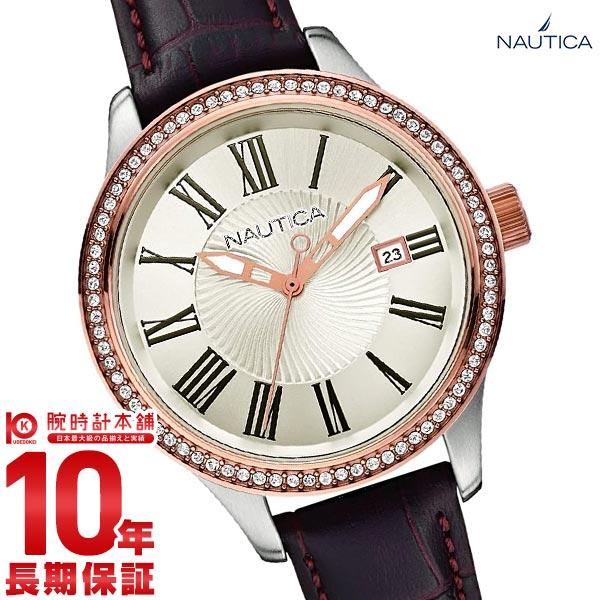 【先着限定最大3000円OFFクーポン!6日9:59まで】 NAUTICA ノーティカ BFD101 デイト A12654M [正規品] レディース 腕時計 時計