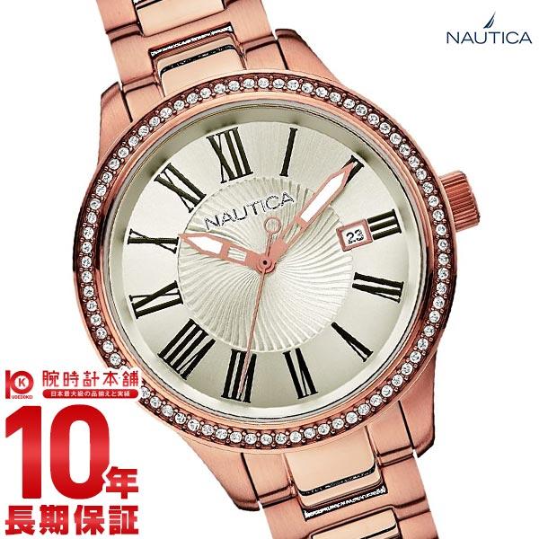 【先着限定最大3000円OFFクーポン!6日9:59まで】 NAUTICA ノーティカ BFD101 デイト A17644M [正規品] レディース 腕時計 時計