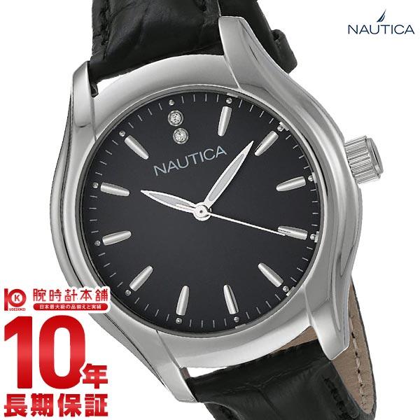 【先着限定最大3000円OFFクーポン!6日9:59まで】 NAUTICA ノーティカ NCT18 NAI11003M [正規品] レディース 腕時計 時計