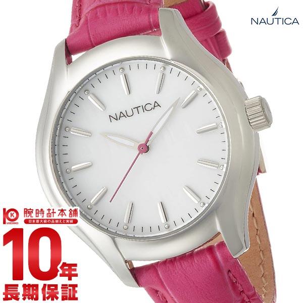 【先着限定最大3000円OFFクーポン!6日9:59まで】 NAUTICA ノーティカ NCT18 MID NAI11010M [正規品] レディース 腕時計 時計