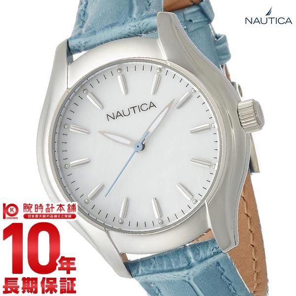 【先着限定最大3000円OFFクーポン!6日9:59まで】 NAUTICA ノーティカ NCT18 MID NAI11011M [正規品] レディース 腕時計 時計