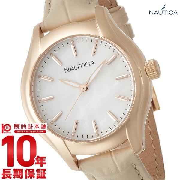 【先着限定最大3000円OFFクーポン!6日9:59まで】 NAUTICA ノーティカ NCT18 NAI12000M [正規品] レディース 腕時計 時計