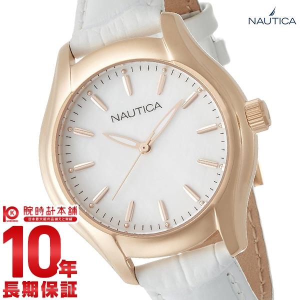 【先着限定最大3000円OFFクーポン!6日9:59まで】 NAUTICA ノーティカ NCT18 MID NAI12003M [正規品] レディース 腕時計 時計