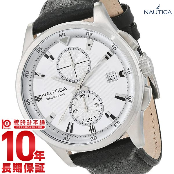 NAUTICA ノーティカ NAD16556G [正規品] メンズ 腕時計 時計