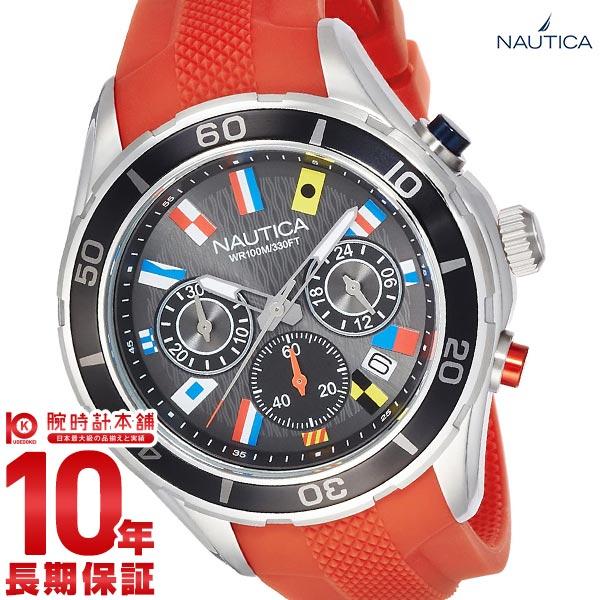 【エントリーでポイントアップ!11日1:59まで!】 NAUTICA ノーティカ NAD16535G [正規品] メンズ 腕時計 時計