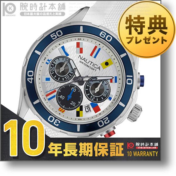NAUTICA ノーティカ NAD16536G [正規品] メンズ 腕時計 時計