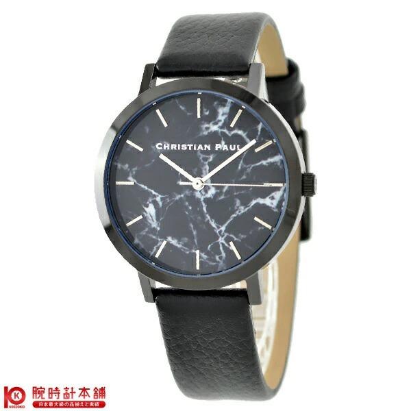 【エントリー&買い周りでさらに10倍!21日20時~】 christianpaul [海外輸入品] クリスチャンポール 腕時計 MRL-01 レディース 腕時計 時計【新作】