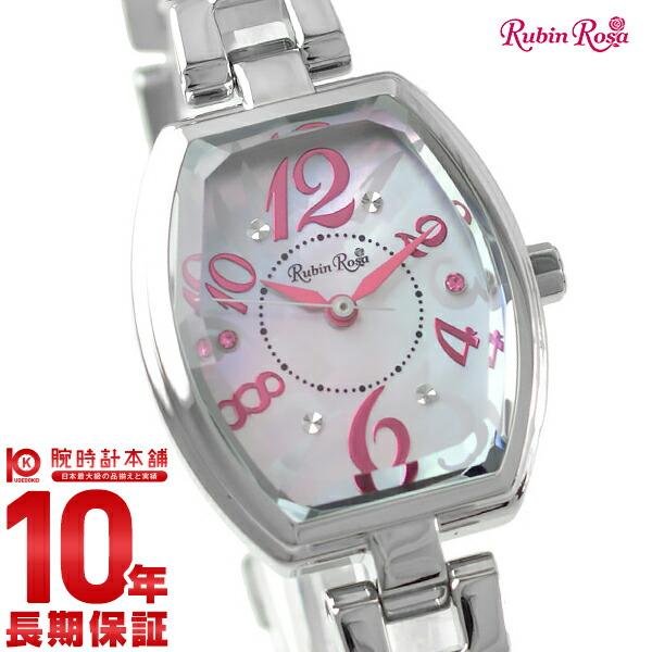 【先着限定最大3000円OFFクーポン!6日9:59まで】 ルビンローザ RubinRosa 土屋太鳳さん広告着用モデル ソーラー R018SOLSPK [正規品] レディース 腕時計 時計
