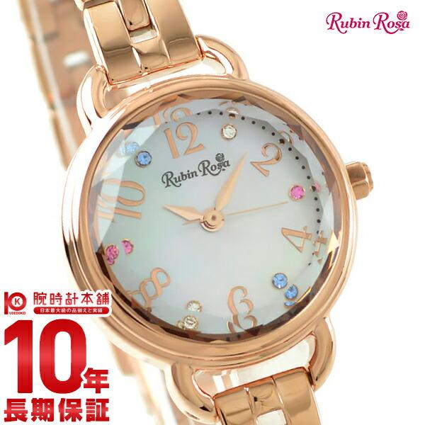 ルビンローザ RubinRosa イメージモデル 土屋太鳳さん ソーラー R019SOLPWH [正規品] レディース 腕時計 時計