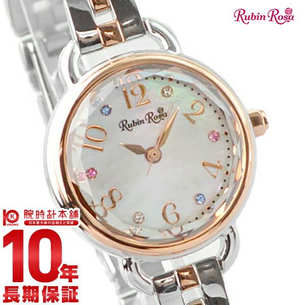 【先着限定最大3000円OFFクーポン!6日9:59まで】 ルビンローザ RubinRosa イメージモデル 土屋太鳳さん ソーラー R019SOLTWH [正規品] レディース 腕時計 時計