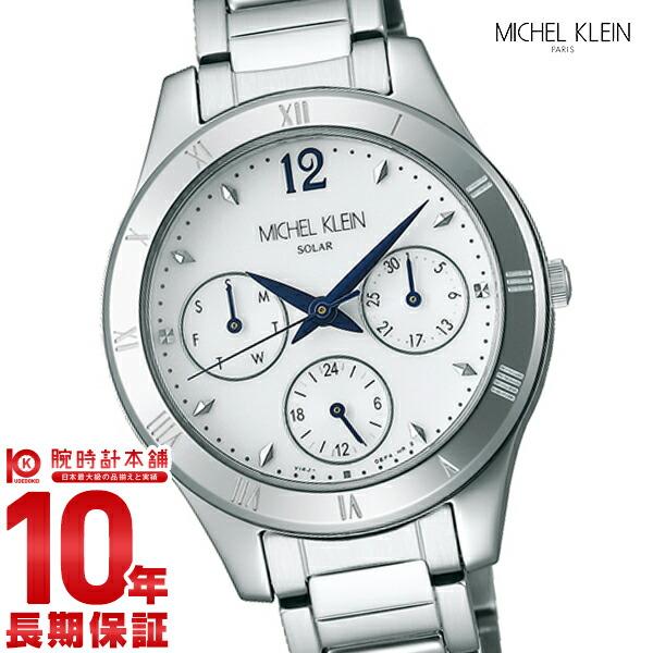 【先着限定最大3000円OFFクーポン!6日9:59まで】 ミッシェルクラン MICHELKLEIN 多針ソーラー AVCD031 [正規品] レディース 腕時計 時計