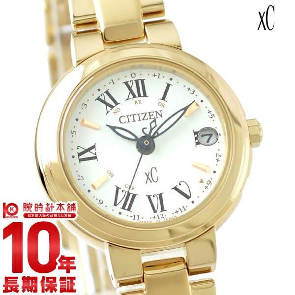 【先着限定最大3000円OFFクーポン!6日9:59まで】 シチズン クロスシー XC ハッピーフライト ES9003-55A [正規品] レディース 腕時計 時計【36回金利0%】