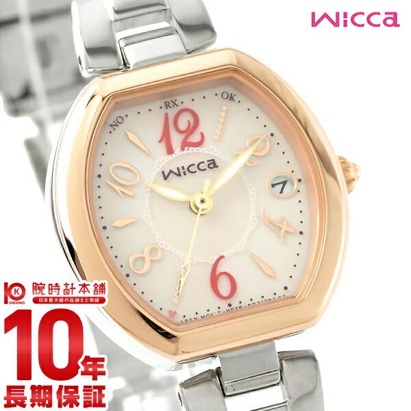 【先着限定最大3000円OFFクーポン!6日9:59まで】 シチズン ウィッカ wicca KL0-731-91 [正規品] レディース 腕時計 時計