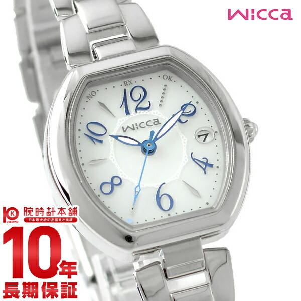 【29日23:59まで店内ポイント最大37倍!】シチズン ウィッカ wicca KL0-715-11 [正規品] レディース 腕時計 時計【あす楽】