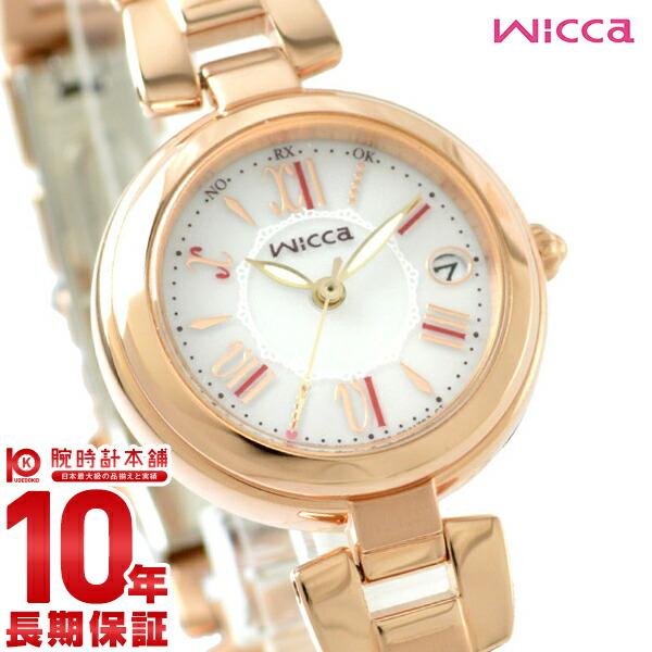 【先着限定最大3000円OFFクーポン!6日9:59まで】 シチズン ウィッカ wicca KL0-669-11 [正規品] レディース 腕時計 時計