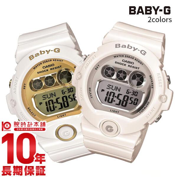 【先着限定最大3000円OFFクーポン!6日9:59まで】 カシオ ベビーG BABY-G ゴールド×ホワイト BG-6901-7JF [正規品] レディース 腕時計 時計