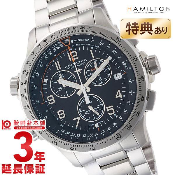 HAMILTON [海外輸入品] ハミルトン カーキ 腕時計 H77912135 メンズ 時計【新作】