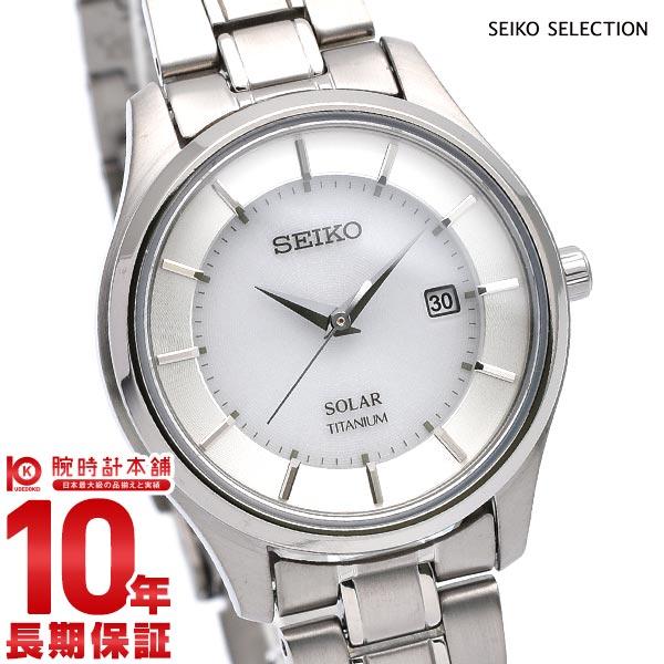 【先着限定最大3000円OFFクーポン!6日9:59まで】 セイコーセレクション SEIKOSELECTION ペアモデル STPX041 [正規品] レディース 腕時計 時計